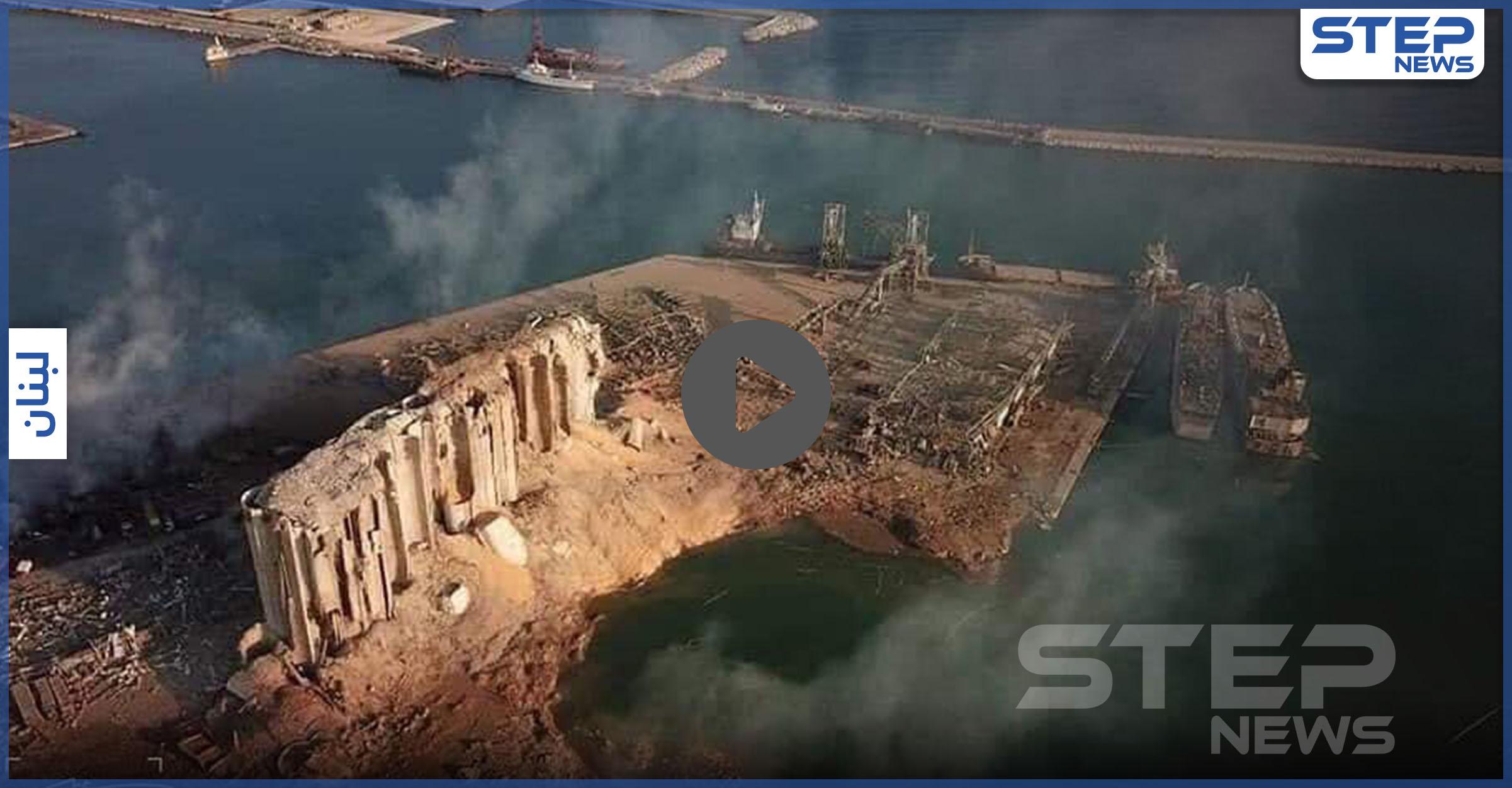 الكشف عن سبب انفجار مرفأ بيروت