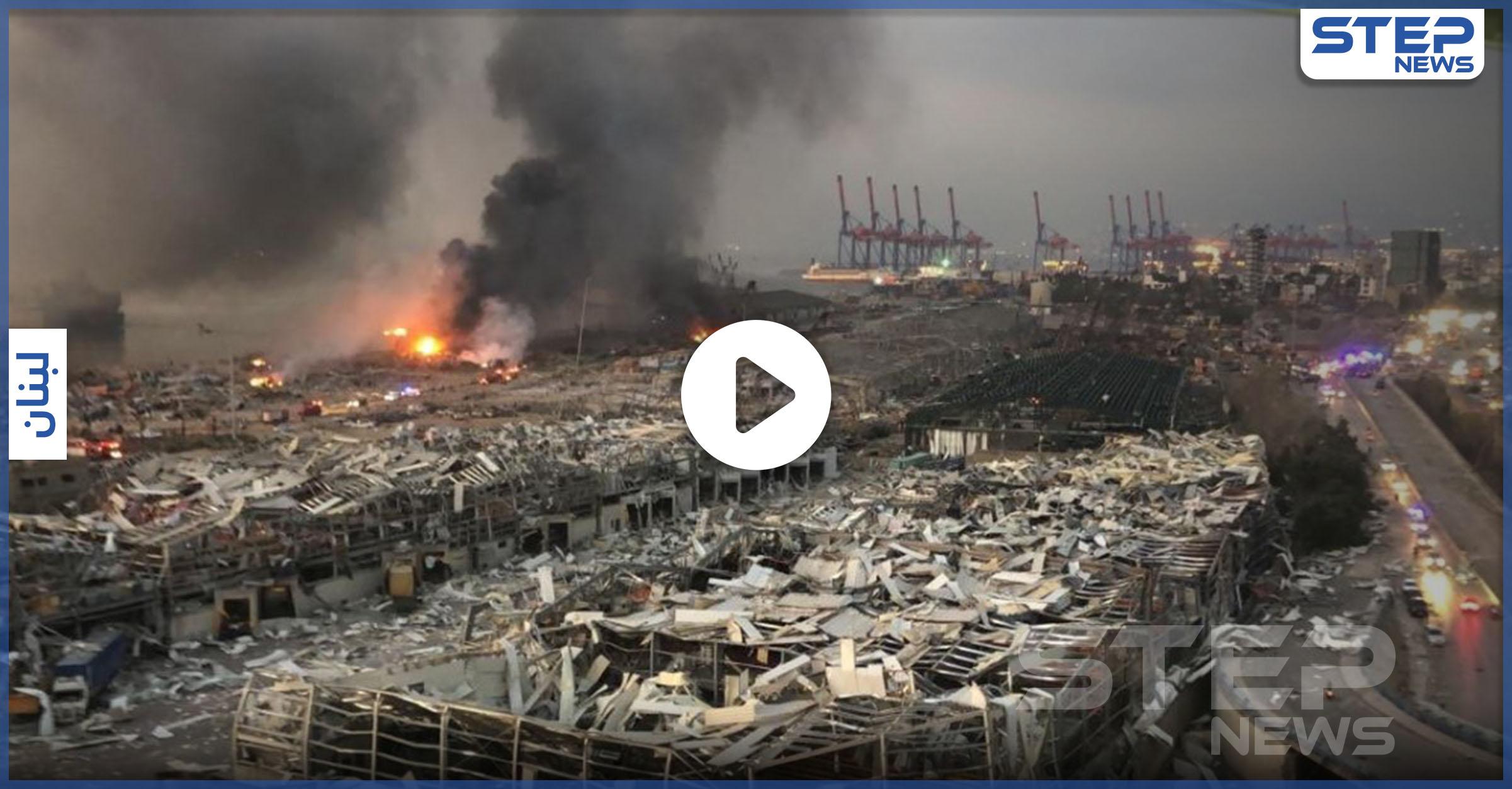 انفجارات مشابهة لانفجار بيروت