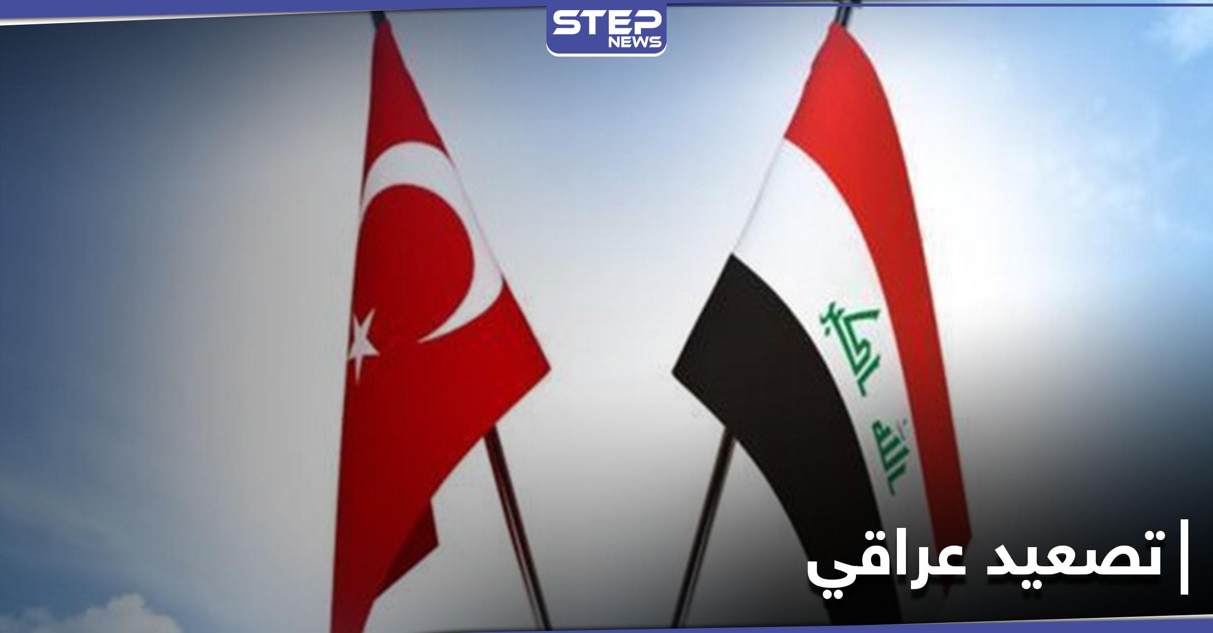 بعد مقتل ضابطين.. العراق يلغي زيارة وزير الدفاع التركي