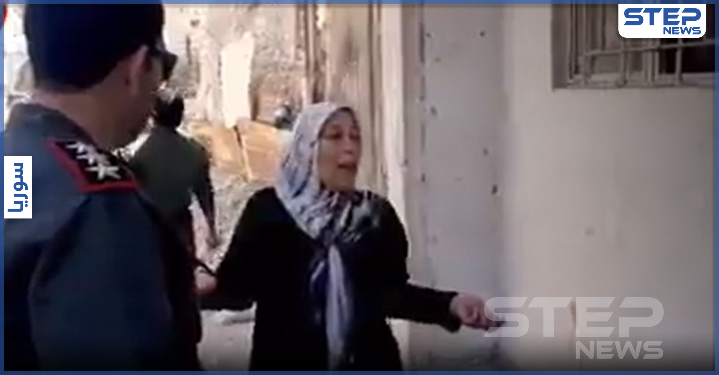 سوري يسجن أطفاله بطريقةٍ وحشية إرضاءًا لزوجته في زملكا