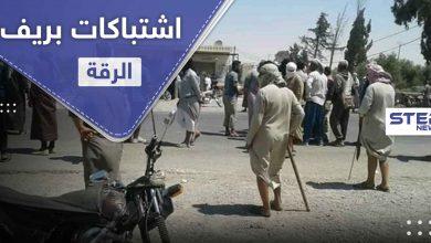 """إصابات باشتباكات بين أبناء عشيرتين بـ ريف الرقة الشرقي.. و""""ستيب"""" تكشف التفاصيل"""