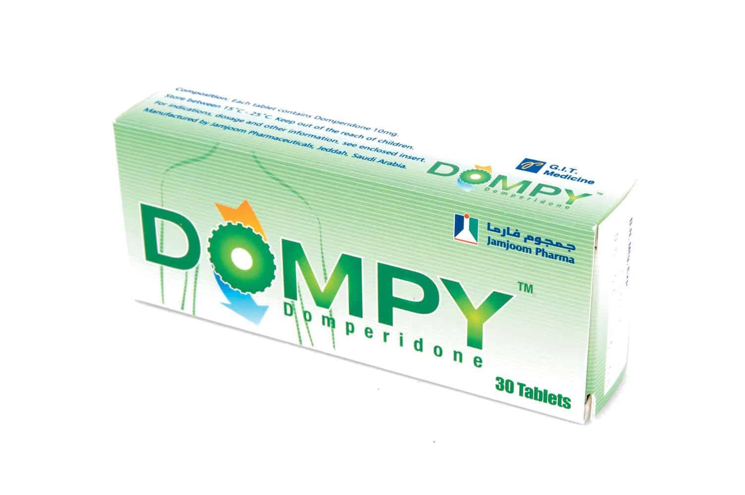 دواء دومبي لعلاج انتفاخ البطن