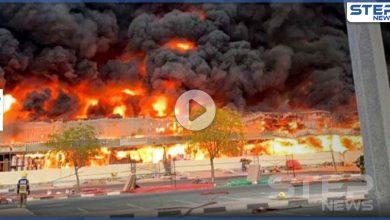 بالفيديو || حريق هائل في إمارة عجمان.. والدفاع المدني يشير لاحتمالية تطوره
