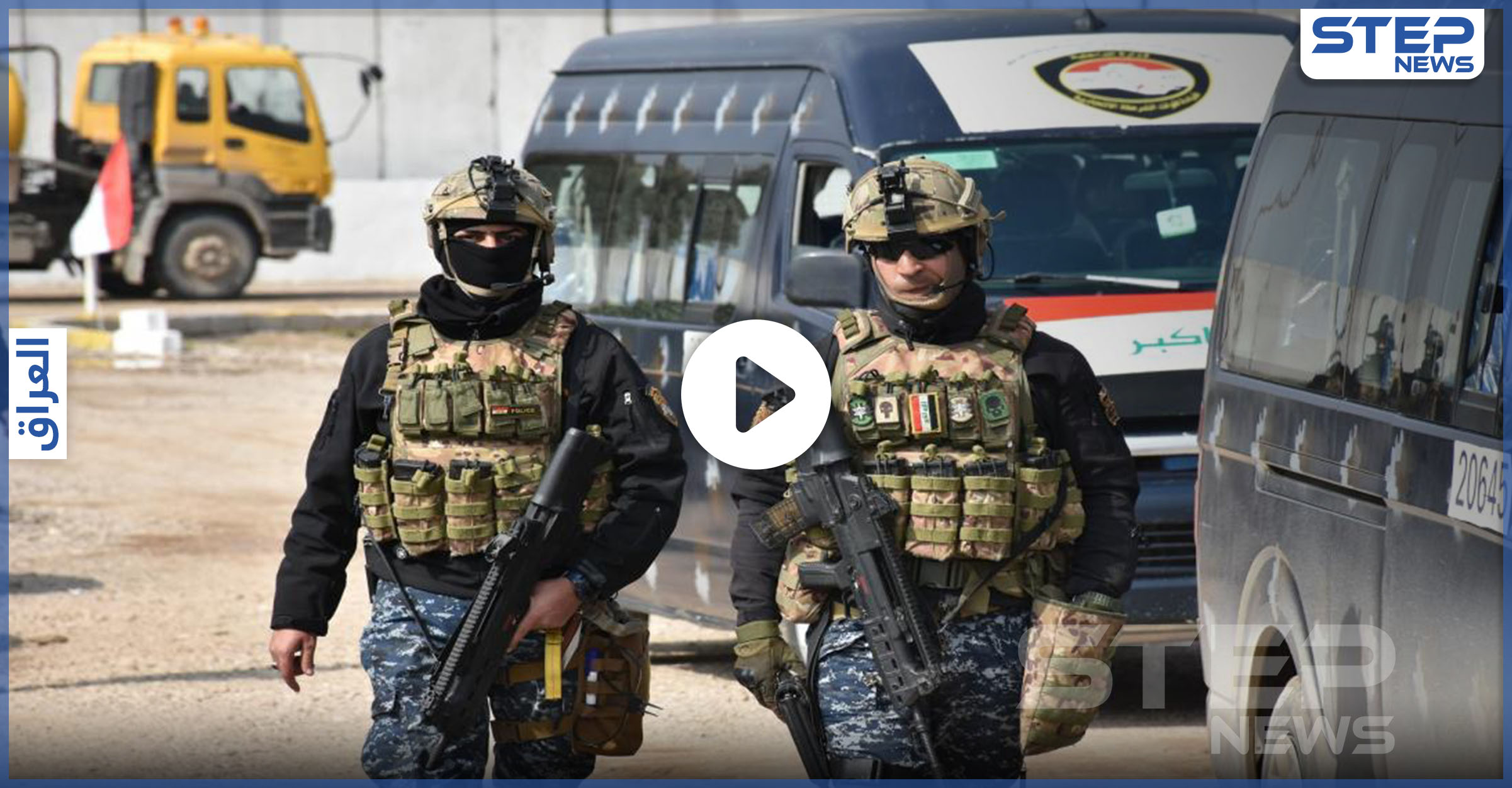 شاهد كيف عذّبت القوات العراقية مراهقاً عارياً