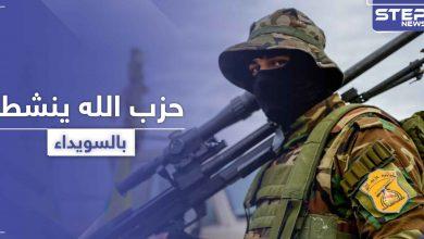 بغية تأجيج الصراع.. حزب الله يضع السويداء نصب عينيه ويدعم ميليشيات فيها