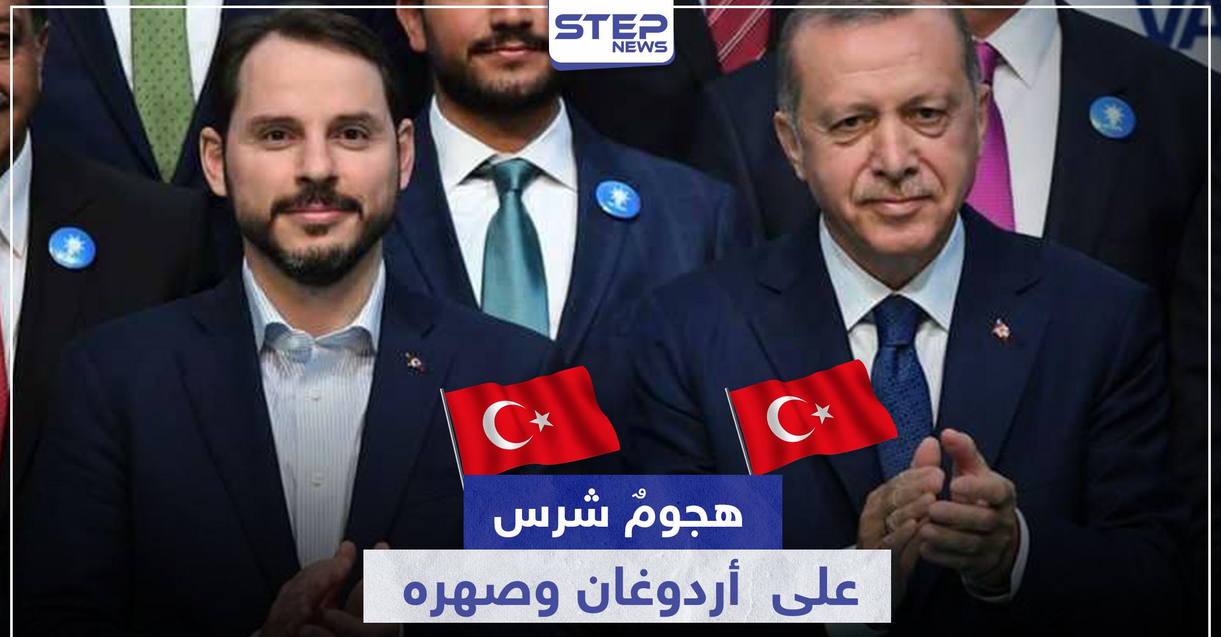 رسالة تهديد علنية لـ أردوغان وصهره من مسؤولٍ كبير