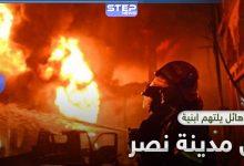 حريق مدينة نصر يروع الأهالي في القاهرة ودعوة لاتخاذ مزيد من إجراءات الحماية