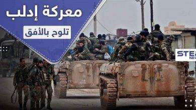 موقع أمريكي يكشف سيناريوهات تصعيد عسكري في إدلب ومعركة من 3 مراحل خلال شهر