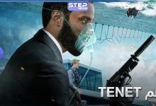 ما هي التقيمات الإيجابية لفيلم كريستوفر نولان الجديد TENET قبل عرضه