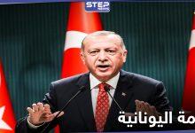 erdogan 213082020