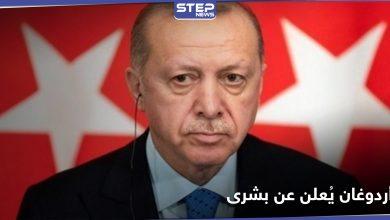 erdogan 219082020