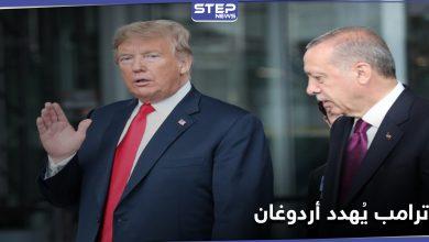 erdogan 225082020
