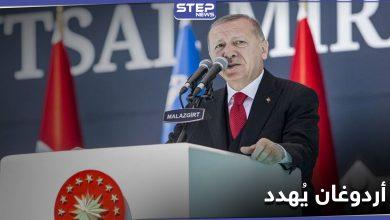 erdogan 226082020