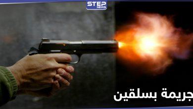 fire Shoot 214082020