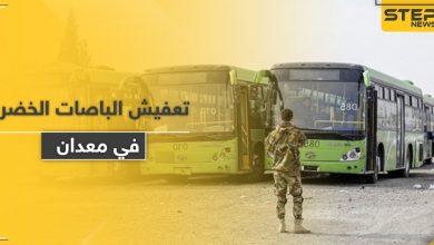 green bus 210082020