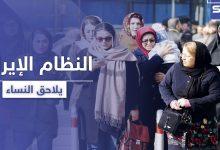 iran 201082020