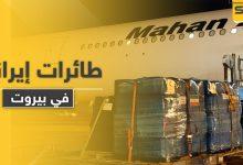 iranain air plane207082020