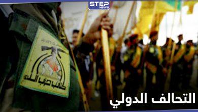 iranian militias 214082020