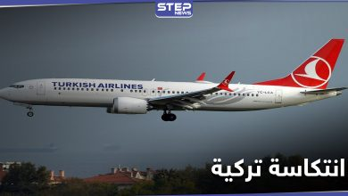 turkish air lines215082020