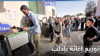 توزيع اغاثة في بلدة الفوعة