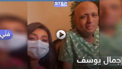 بالفيديو|| أول ظهور للفنان جمال يوسف بعد إعلان إصابة بمرض السرطان.. واسمه يتصدر الترند