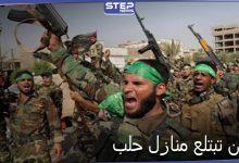 خلافات بين الدفاع الوطني وإيران في حلب