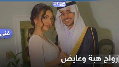 زفاف هبة الحسين وعايض يوسف يشعل منصات التواصل