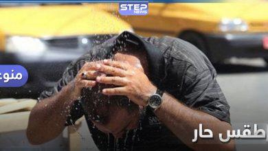 موجة حر شديدة.. تجتاح سوريا ومعظم مناطق الوطن العربي وأجزاء من تركيا فمتى ستنتهي