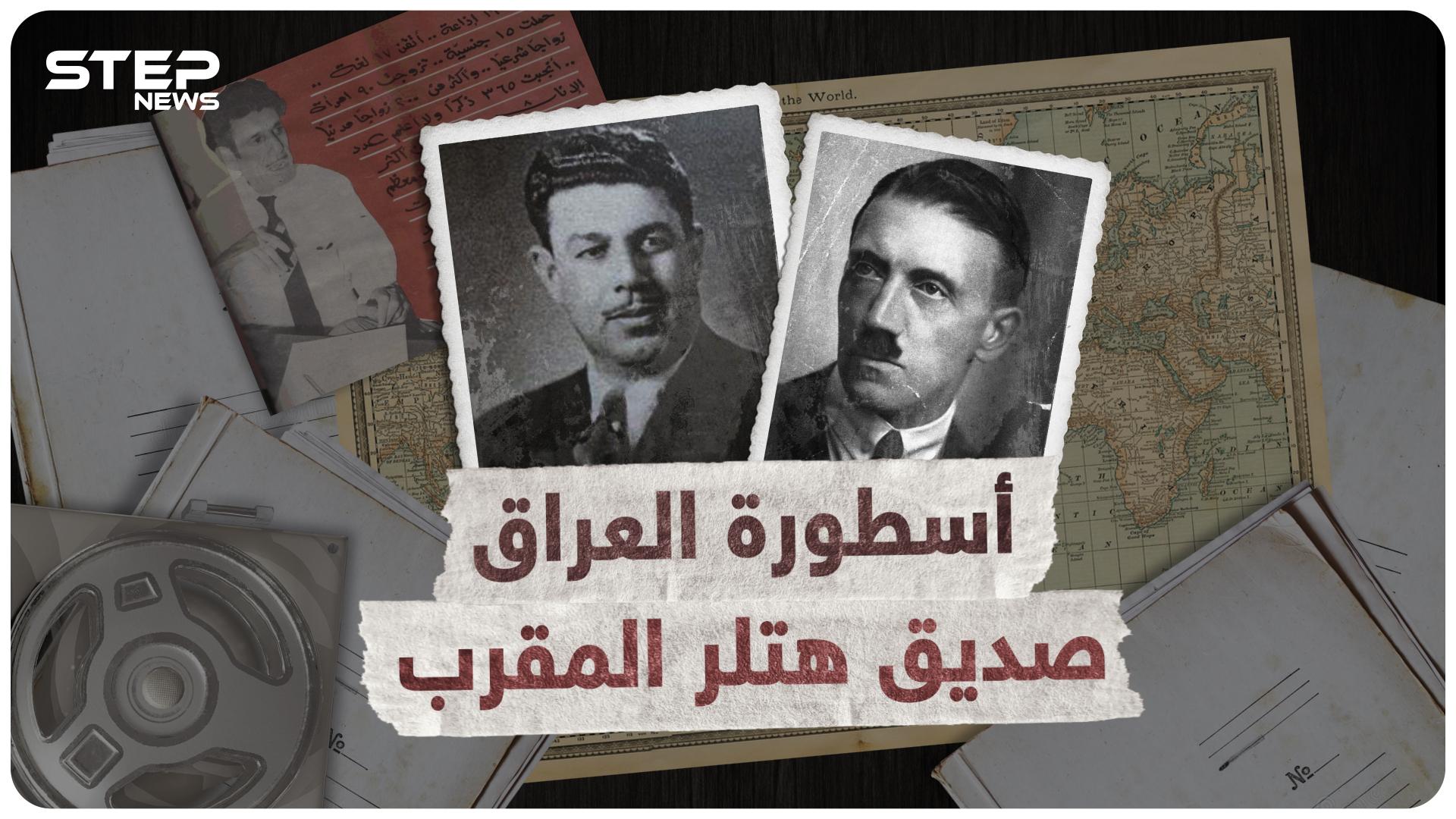 حكاية يونس العراقي