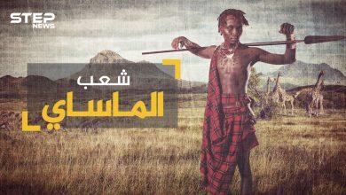 لم تغيرهم التكنولوجيا والتطور ... شعب الماساي أغرب القبائل في أفريقيا وأكثرهم تمسكاً بالعادات