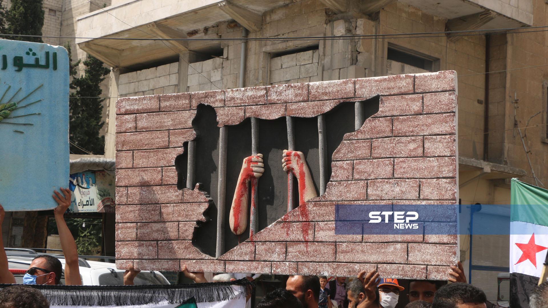 مظاهرةاليوم في مدينة إدلب