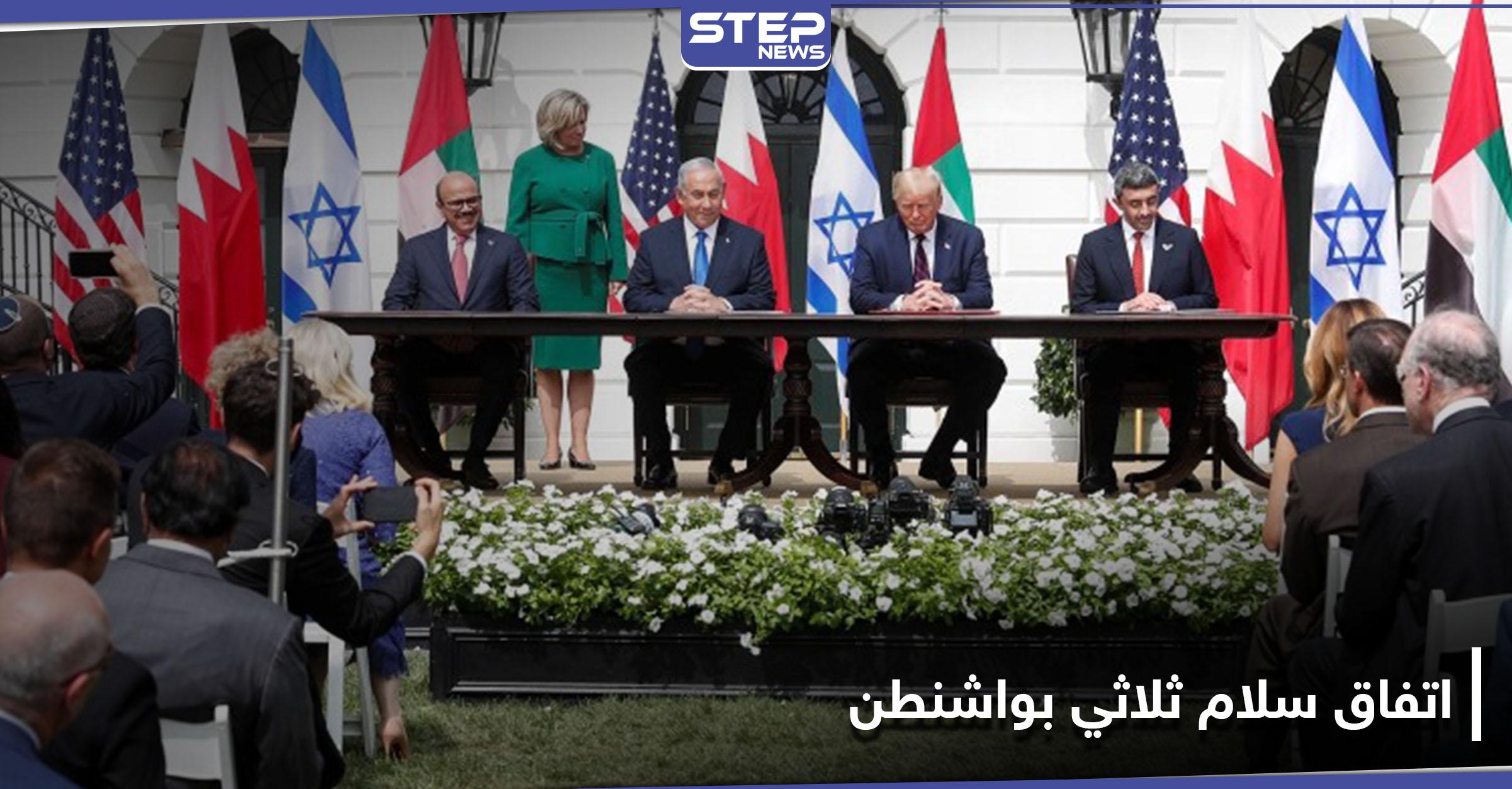 إسرائيل توقع اتفاق السلام مع الإمارات والبحرين برعاية ترامب