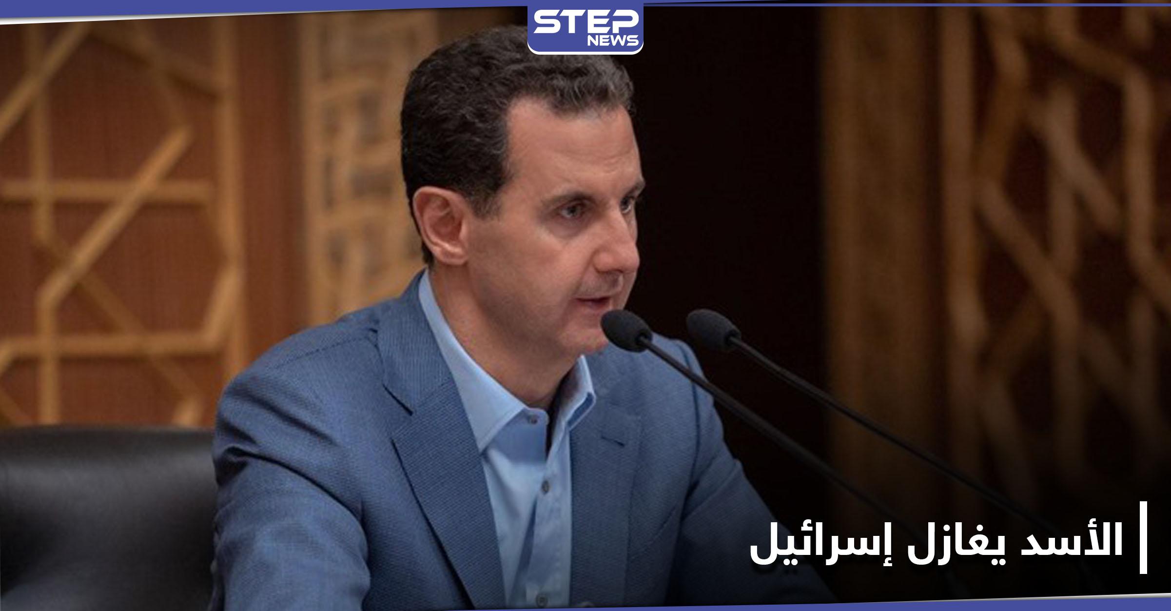 بشار الأسد طلب من الروس الاتصال بنتنياهو واستئناف مباحثات السلام
