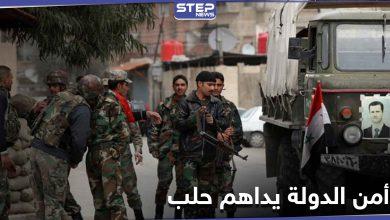 أمن الدولة ينفذ حملة اعتقالات في حي المعادي بحلب.. ما علاقة إدلب والشمال السوري!