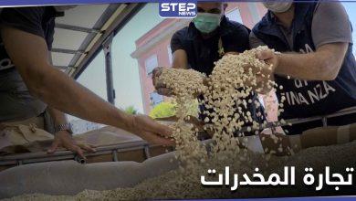 من قلب القرداحة مسقط رأس الأسد.. إعلامية موالية تفضح بالأسماء تجارة المخدرات بمرفأ اللاذقية