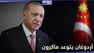 """""""تجهل حتى تاريخ فرنسا"""".. أردوغان يتوعد ماكرون """"شخصياً"""" ويحذر اليونان"""