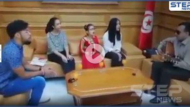 بالفيديو   وصلة غناء لـ وزير تونسي كفيف مع أطفال تثير جدلاً