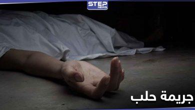 جريمة مروعة في حلب.. ميليشيا للنظام السوري تذبح رجلاً نحراً بسكين