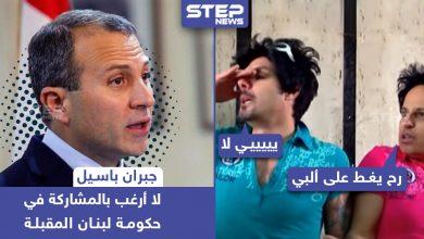جبران باسيل والمشاركة في الحكومة اللبنانية المقبلة