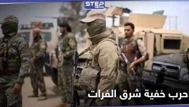 خاص|| الأسايش تلاحق خلايا النظام السوري بالرقة وريفها.. وعشرات المنشقين عن الدفاع الوطني بالبوكمال