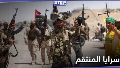 """""""سرايا المنتقم"""" ميليشيا جديدة في العراق.. تعرف عليها"""