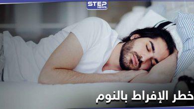 5 آثار خطيرة على صحتك في حال زيادة عدد ساعات النوم