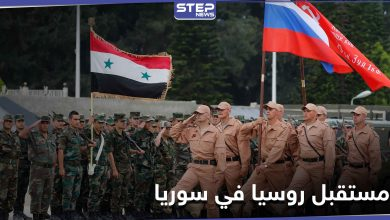 صحيفة تكشف حقائق هامة حول مستقبل روسيا في سوريا