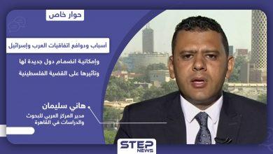 خاص|| اتفاقيات سلام مع إسرائيل هل كانت خيانة عظمى أو بداية حل أزمات المنطقة.. ومن هو عدو العرب اليوم