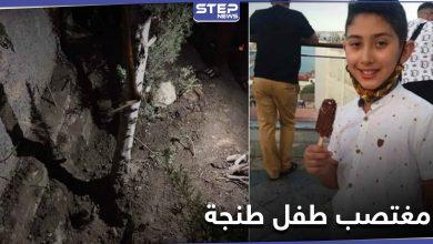 جدل في المغرب حول عقوبة إعدام مغتصب طفل طنجة