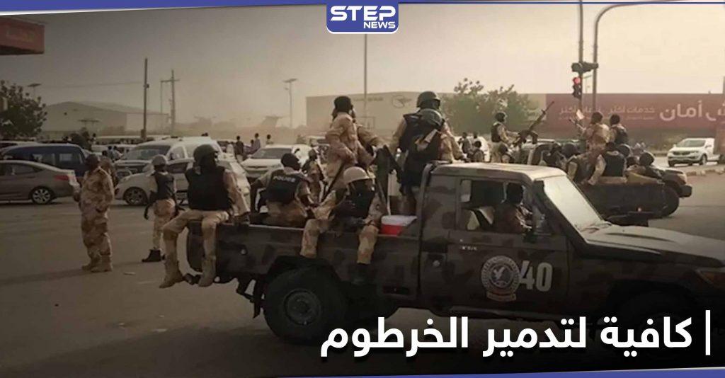 """""""كافية لتدمير الخرطوم"""" متفجرات من نترات الأمونيوم تصل السودان.. والسلطات تتحرك"""