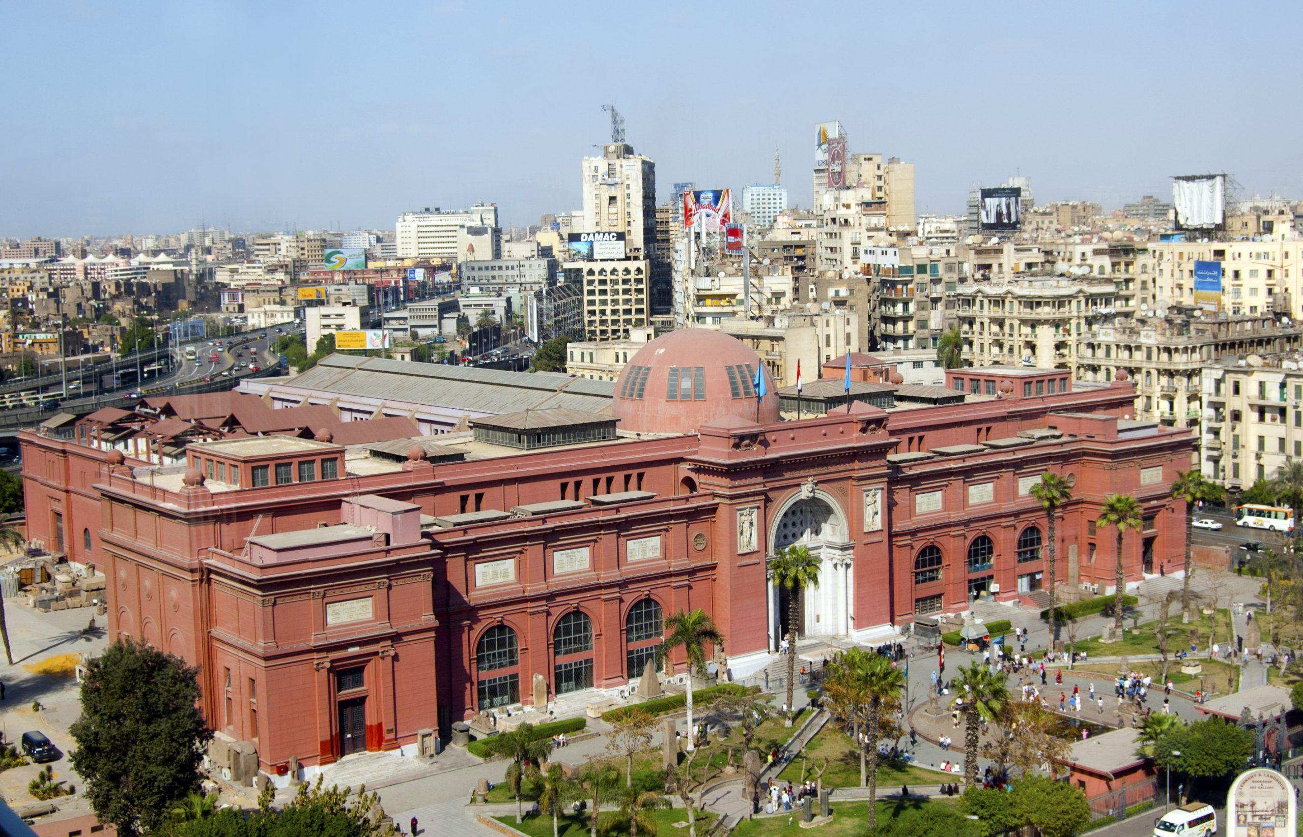 السياحة في مصر - المتحف المصري