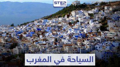 السياحة في المغرب ... تعرّف على أهم 6 مدن سياحية و معالمها الأثرية