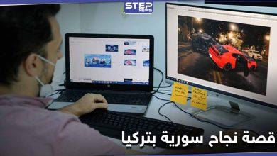 في مجال تطوير ألعاب إلكترونية للجوال.. سوريون يحققون نجاحًا باهرًا في تركيا
