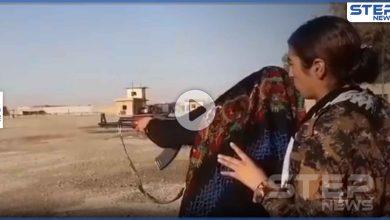 بالفيديو|| ميليشيا قسد تدرب النساء على استخدام السلاح بشكل احترافي.. وتوقع مفاجآت مستقبلية